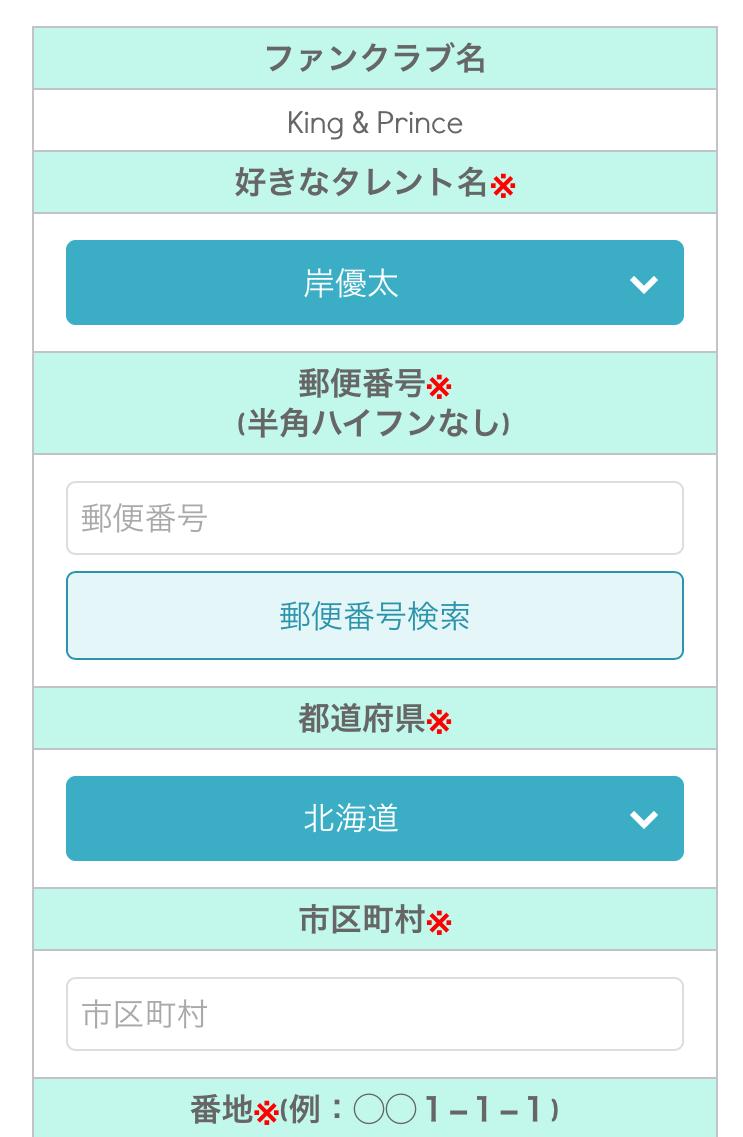 FC入会4