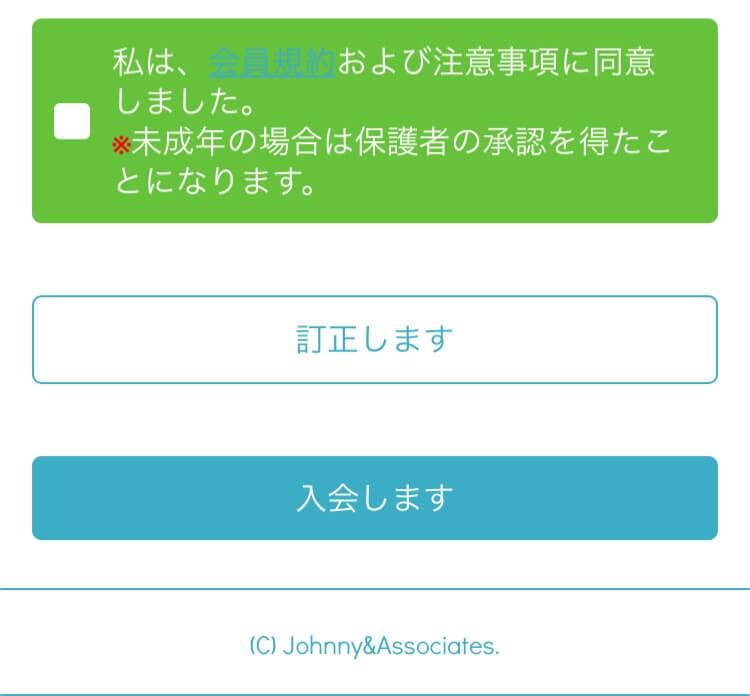FC入会5