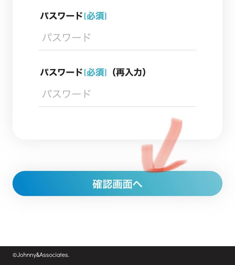 キンプリFC入会6